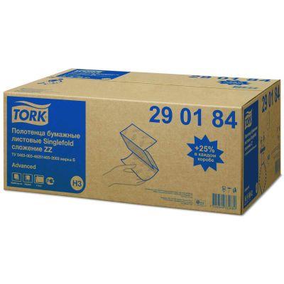 TORK Advanced papierové utierky ZZ skladané 4000 ks (H3)